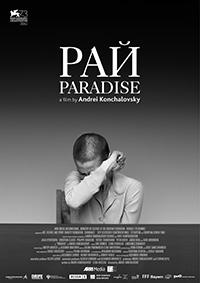 Paradise-Kartela-Zinea-01