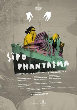 sipo-phantasma-kritika-aritz-sorzabal-zinea-eus